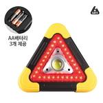 LED 안전삼각대 차량 경고 비상등 건전지포함