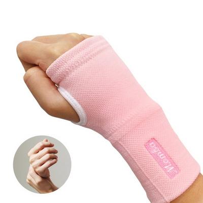임산부 산모 손목보호대