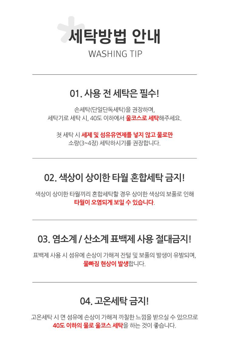 디즈니 스티치 고리수건(1매) - 무한타월, 2,500원, 수건/타올, 핸드타올