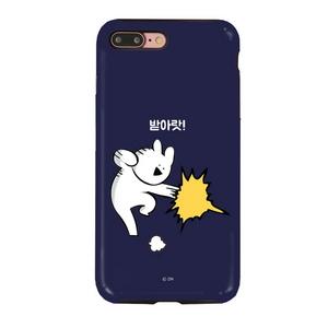 오버액션 토끼 정품 더블가드 케이스 - 장풍