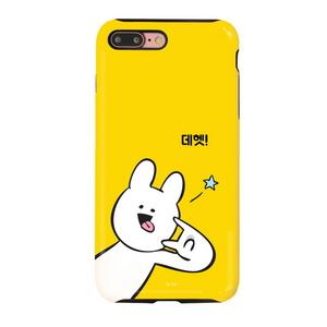 오버액션 토끼 정품 더블가드 케이스 - 데헷