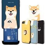 시로앤마로 카드슬롯 케이스 아이폰7플러스 8플러스