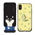 시로앤마로 일상 카드슬롯 케이스 아이폰 7 8