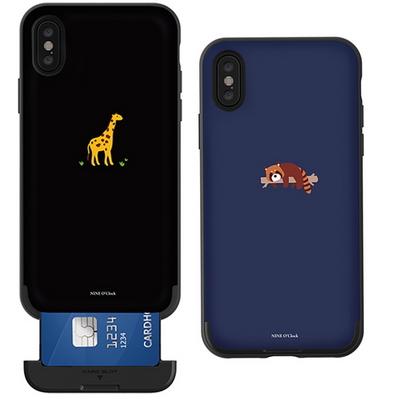 나인어클락 미니동물 카드슬롯 케이스 갤럭시S10 5G