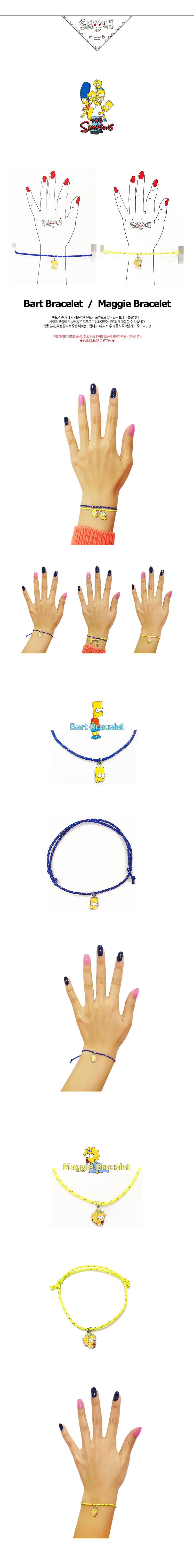 팔찌 - Bart and Maggie Bracelet - 스무치, 6,500원, 팔찌, 패션팔찌