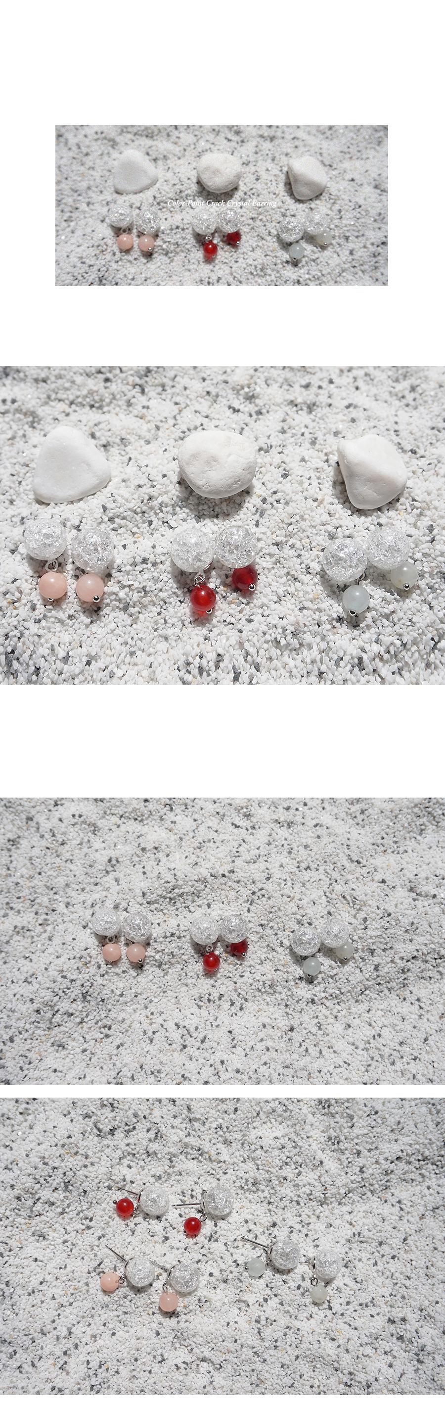 컬러 포인트 크랙수정 귀걸이 (3colors) - 무디루틴, 15,000원, 진주/원석, 드롭귀걸이
