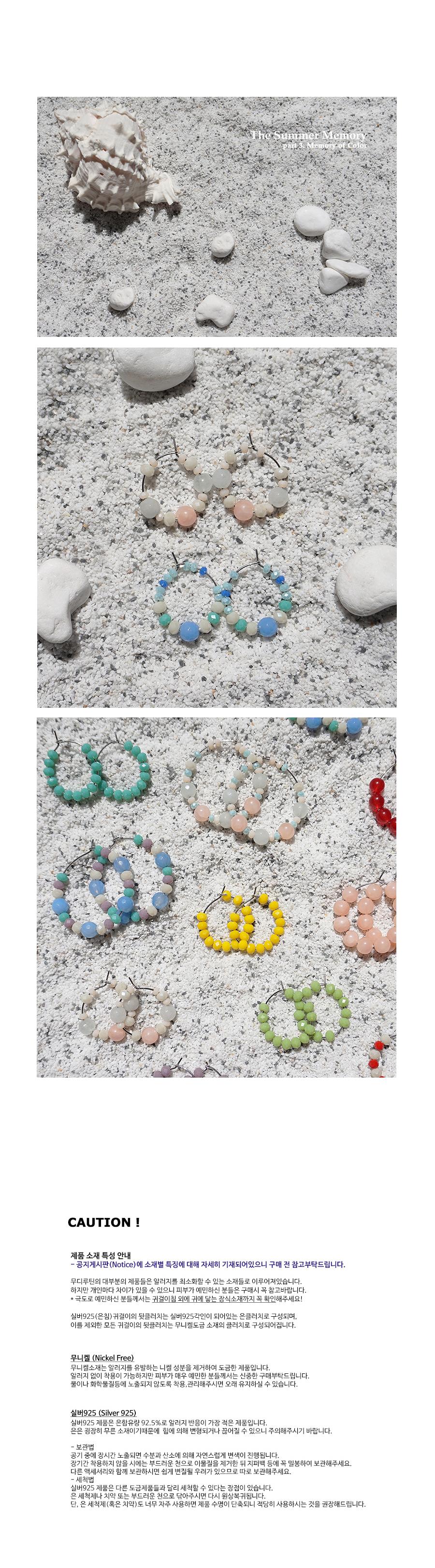 파스텔쉐이드 버블 링귀걸이 - 스몰 (2colors) - 무디루틴, 13,000원, 진주/원석, 드롭귀걸이