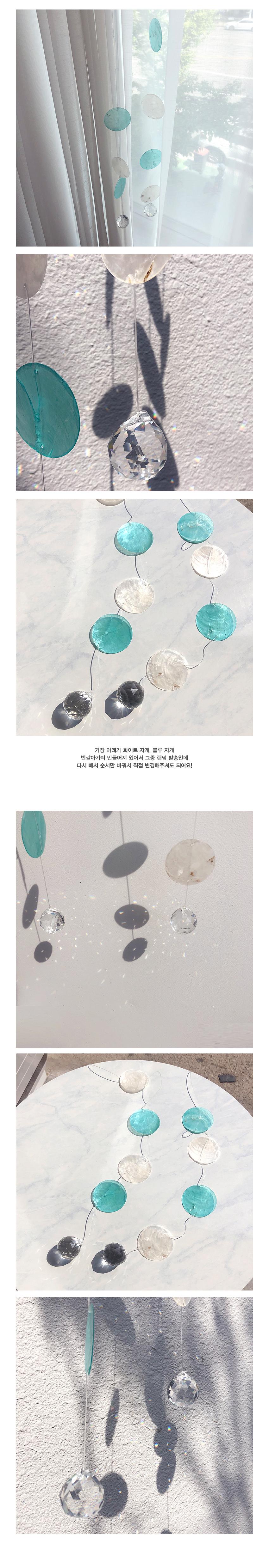 크리스탈 여름 자개 모빌 - 피우다, 12,000원, 장식/부자재, 벽장식