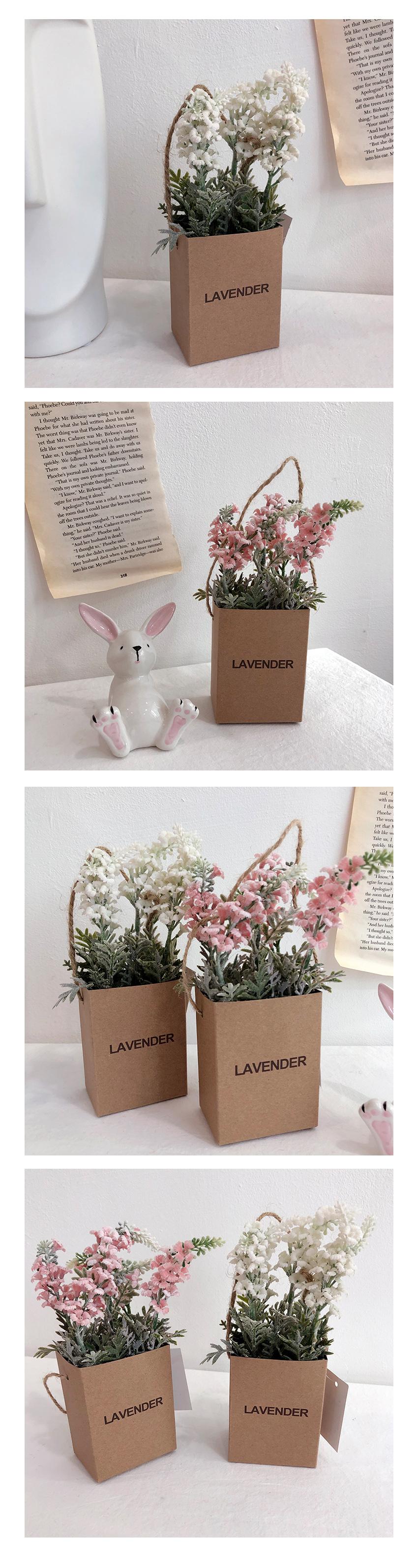 종이화분 라벤더 조화 - 피우다, 14,000원, 조화, 꽃다발/꽃바구니