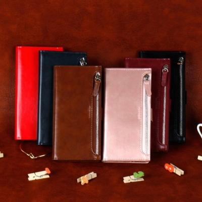 LG V30(LG V300) 베스티 다이어리