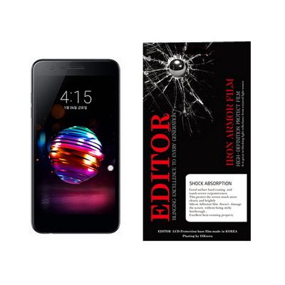 LG X4플러스 아이언 아머 방탄필름 (LG-X415)