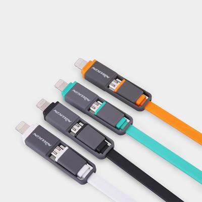 닐킨 플러스 2in1 케이블 (Lightning and Micro)(사은품증정)