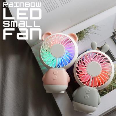 스미스 레인보우 LED 미니선풍기