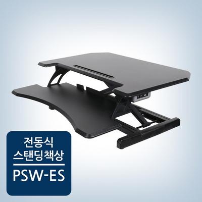전동식스탠워크 싱글형 높이조절책상 PSW-ES