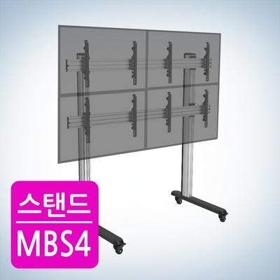멀티 모니터거치대 MBS-4