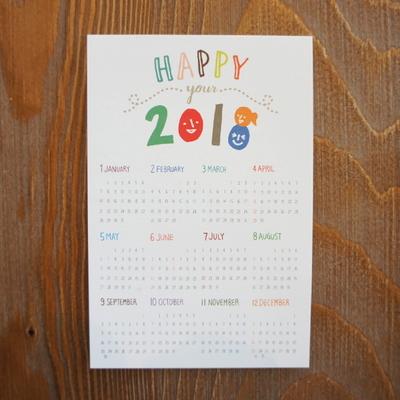 행복한 2018 달력 엽서