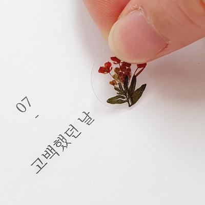 압화미니스티커_캔디어우프 퍼플