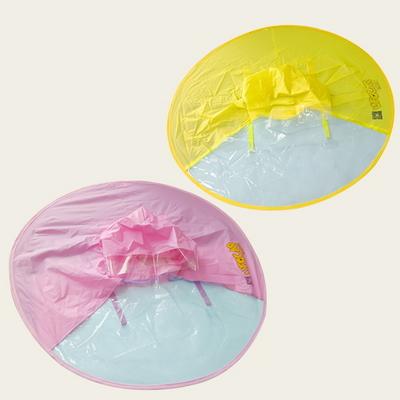 UFO CAP 모자우산 우비 핸즈프리우산
