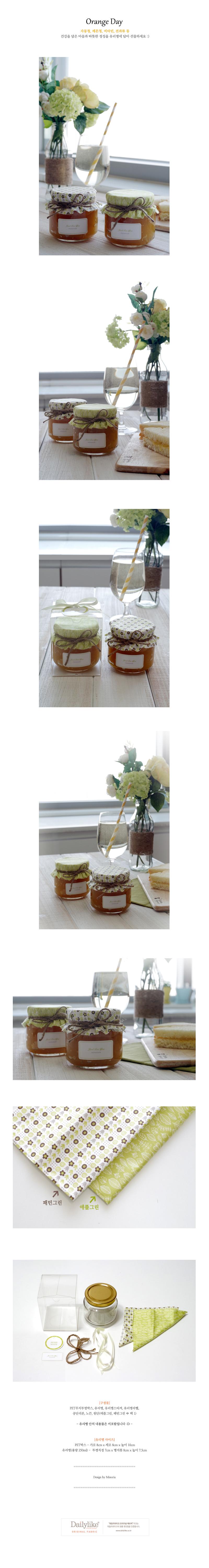 그린데이 - 미노리아, 5,800원, 선물/포장 세트, 선물/포장 세트