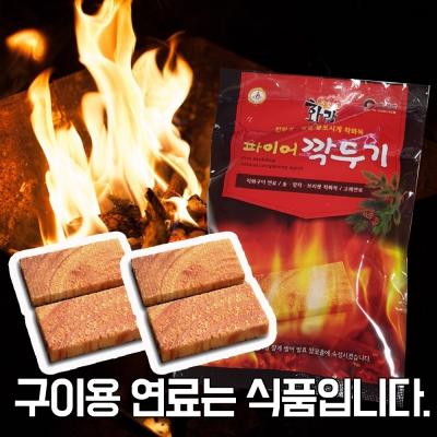 국산 착화제 파이어깍두기 4개입 10팩