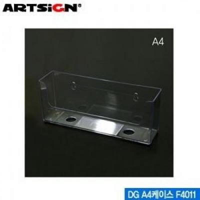 아트사인다용도 투명케이스 D 226x52x88 F4011