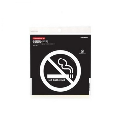 NO SMOKING금연 (화이트) 표지판 0021