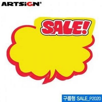 쇼카드 구름형 (SALE) 6개입 P2020