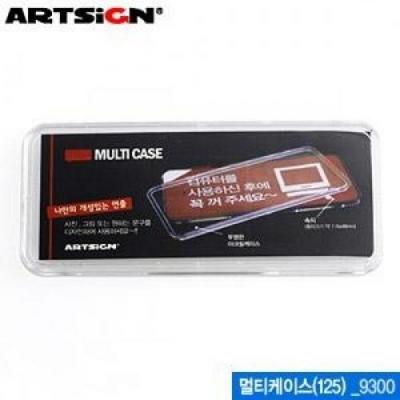 멀티 케이스 (125) 125x55 액자 안내문 9300