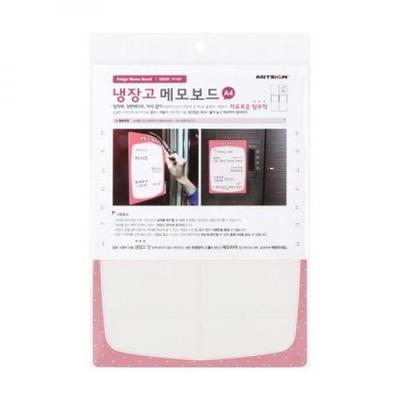 메모보드 냉장고  A4 210x297 PP1007