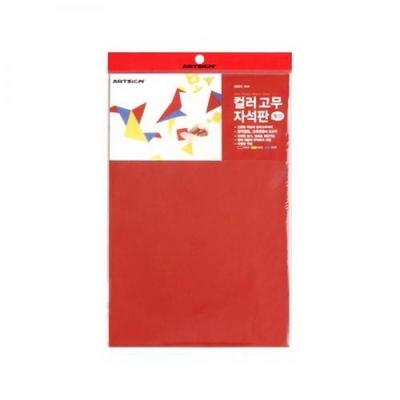 자석 컬러 고무자석판 빨강 200x300 0634