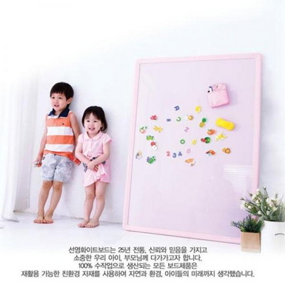 선영 캔디 칼라보드 850X1200 색상별 모음
