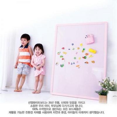 선영 캔디 칼라보드 900X1500 색상별 모음