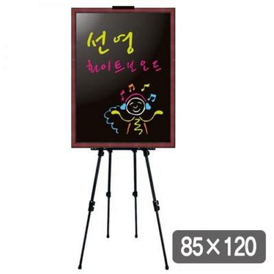 선영 블랙보드 일반 850X1200 (스탠드 별도구매)