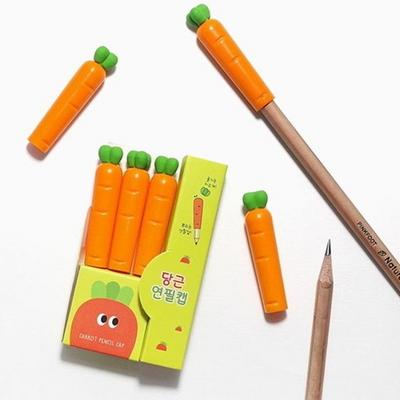 당근 연필캡 3P