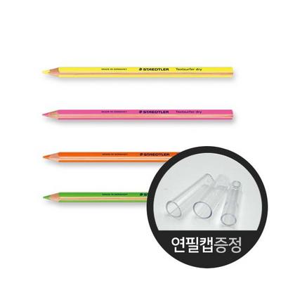스테들러 텍스트서퍼 드라이 128 64 형광 색연필