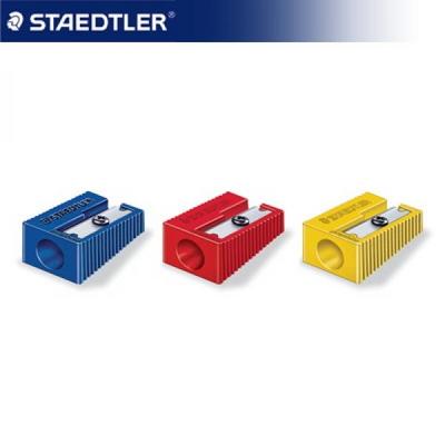 스테들러 1홀 연필깎이 3색510-50 2개1묶음