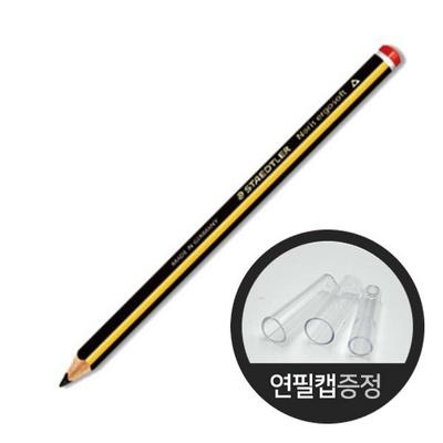 스테들러 노리스 어린이 점보 153 삼각 연필