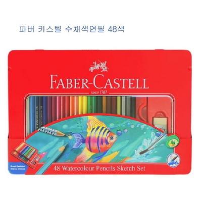 파버카스텔 수채 색연필 48색 틴케이스