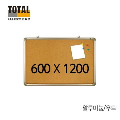 토탈 콜크 몰딩 게시판 600X1200