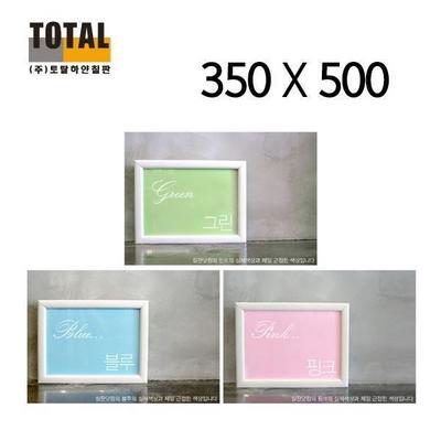 토탈 자석 우드 칼라보드 350X500