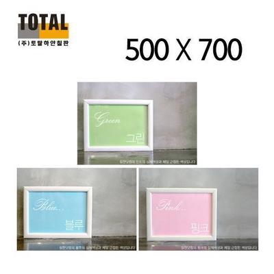 토탈 자석 우드 칼라보드 500X700