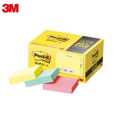 3M 노트 대용량팩 653-20A 포스트잇