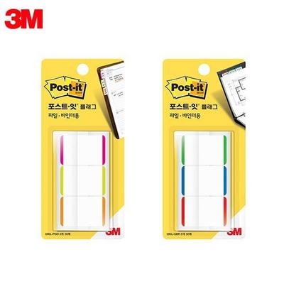 3M 인덱스탭 686L 플래그 포스트잇