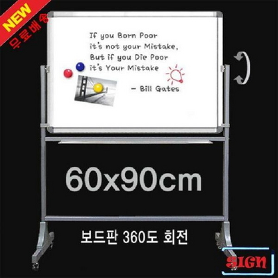 금강 양면 자석 이동식 화이트보드 60x90cm
