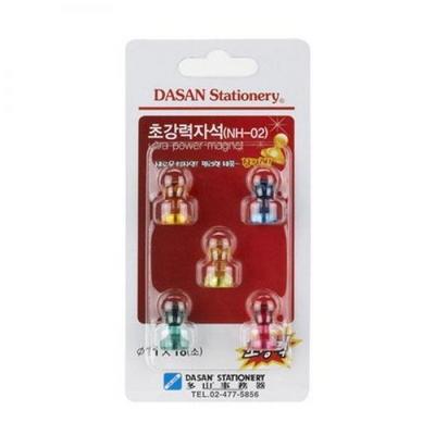 다산 초강력 자석 세트 체스형 소 NH02 5개입24개입MO