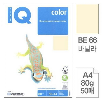 몬디 칼라 색상지 A4 BE66 바닐라색 80g 50매 2개 MO