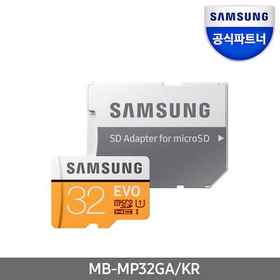 삼성전자 MicroSD EVO 32GB U1 어댑터 메모리카드
