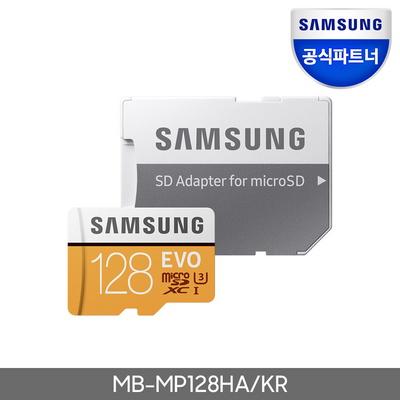 삼성 MicroSD 128GB EVO 메모리카드 + 어댑터