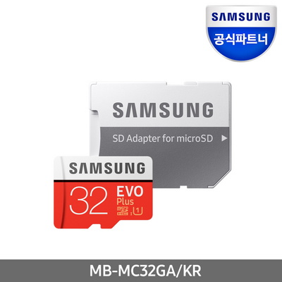 삼성 MicroSD 32GB EVO PLUS 메모리카드 + 어댑터