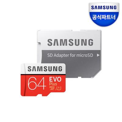 삼성 MicroSD 64GB EVO PLUS 메모리카드 + 어댑터